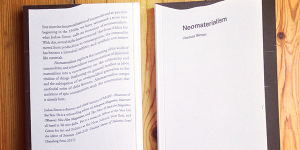 Neomaterialism
