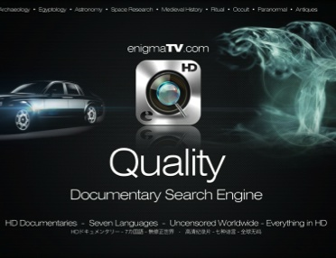 HD Documentary Search Engine - no censorship - 7 languages