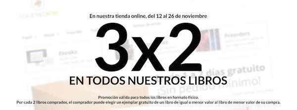3x2 en nuestra tienda online