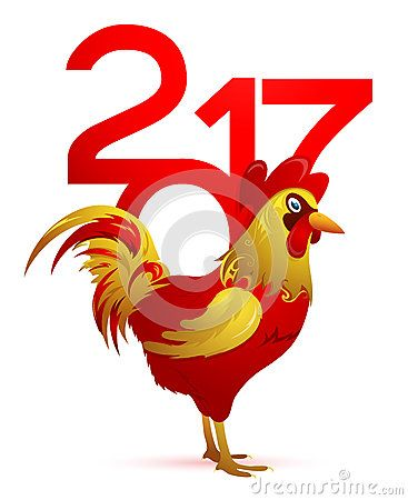 Chinese New year 2017 Luxury, Health and Wealth
