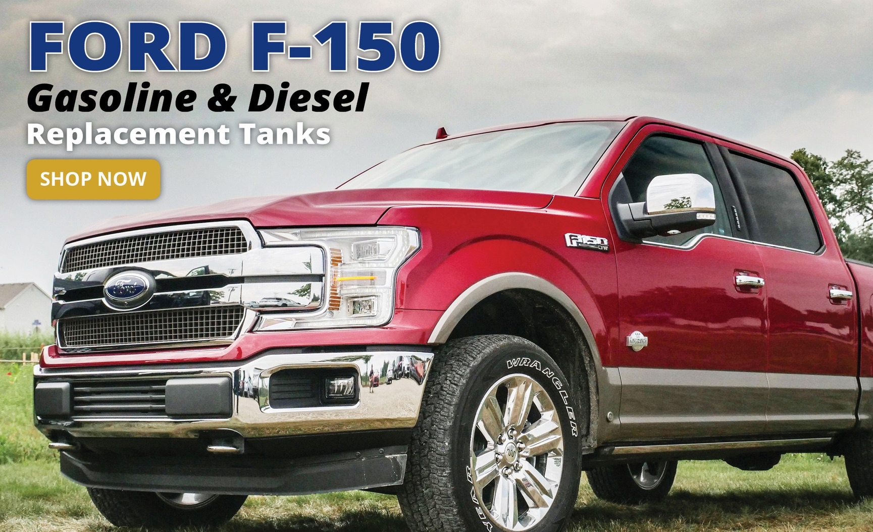 Boost F-150 Fuel Capacity