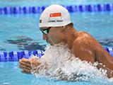AUG Swimming