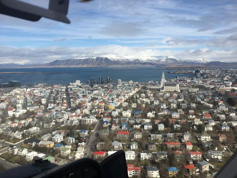 VIP Trip Iceland